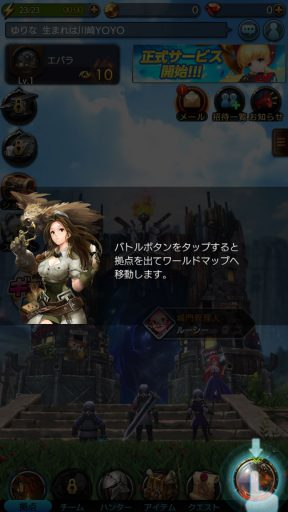 Screenshot_20180819-175520