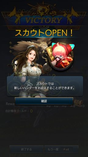 Screenshot_20180819-175946