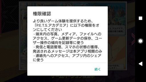 Screenshot_20181007-012015