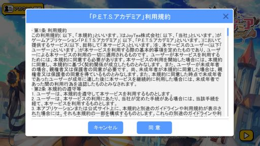 Screenshot_20181007-014350