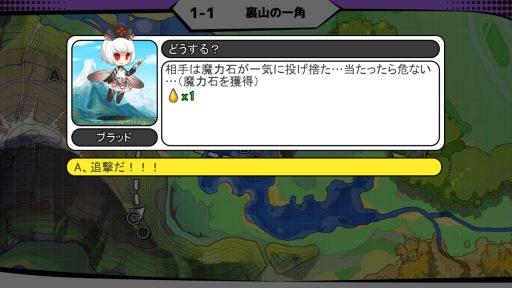 Screenshot_20181007-015832