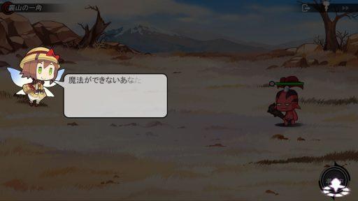 Screenshot_20181007-015844