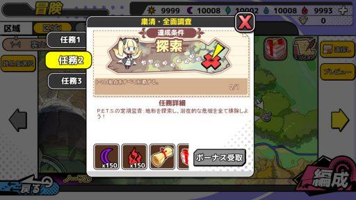Screenshot_20181007-015934