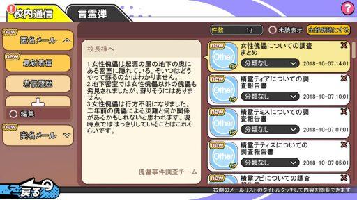Screenshot_20181007-193540