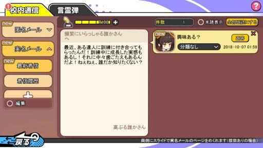 Screenshot_20181007-193553