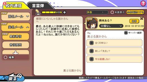 Screenshot_20181007-193557