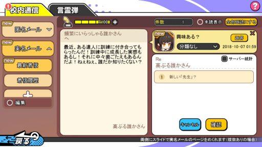 Screenshot_20181007-193607