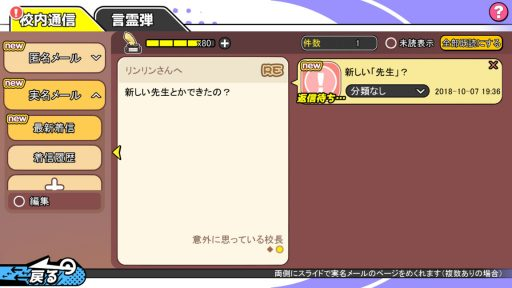 Screenshot_20181007-193613