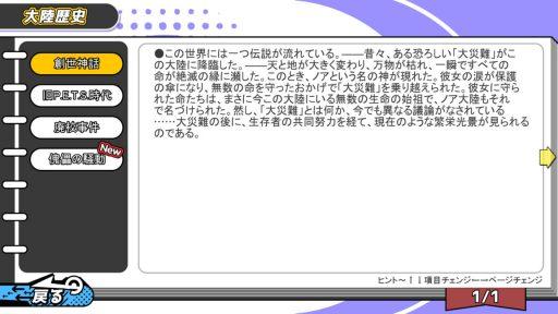 Screenshot_20181007-194220