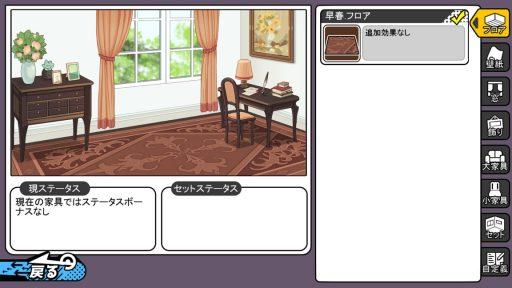 Screenshot_20181007-194526