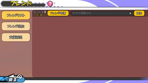 Screenshot_20181007-194551