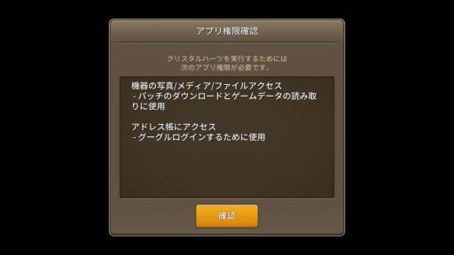 Screenshot_20181013-230545