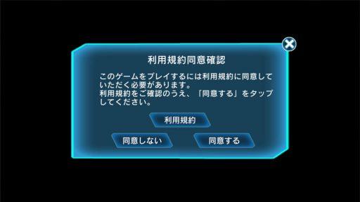 Screenshot_20181013-231813