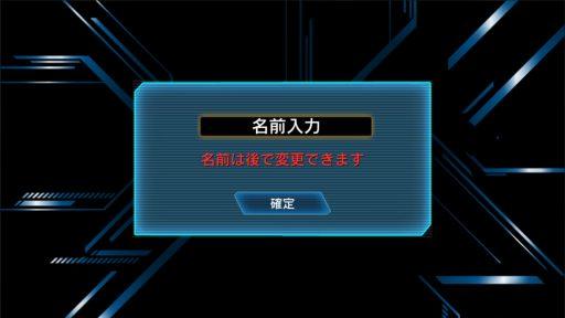 Screenshot_20181013-231834