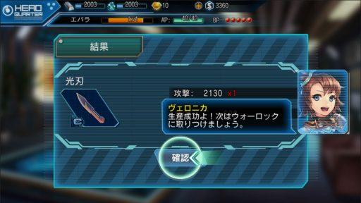 Screenshot_20181013-232200