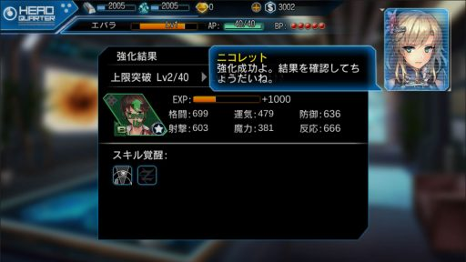 Screenshot_20181013-232321