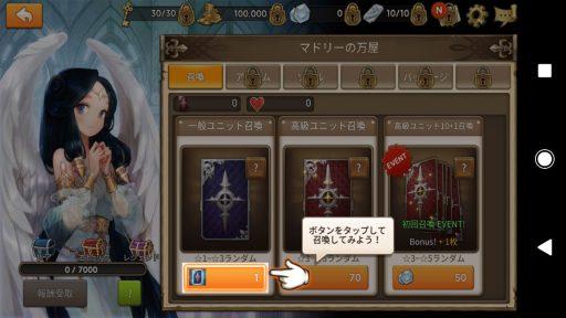 Screenshot_20181014-213000