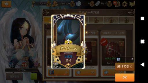 Screenshot_20181014-213007