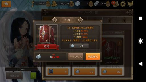 Screenshot_20181014-213014