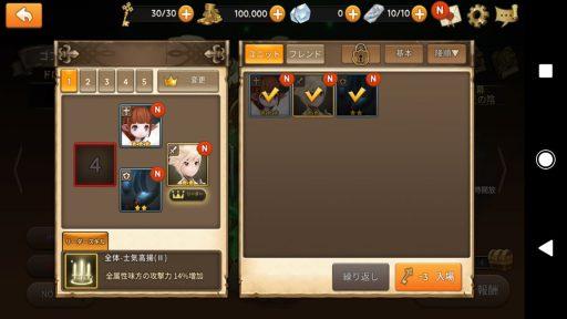 Screenshot_20181014-213044
