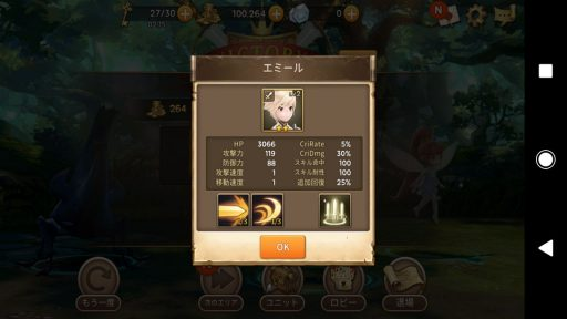 Screenshot_20181014-213242