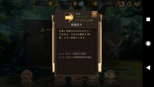 Screenshot_20181014-213245