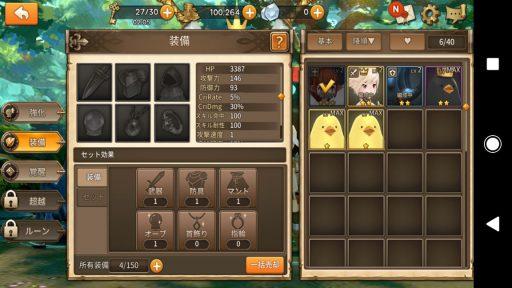 Screenshot_20181014-213252