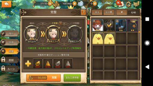 Screenshot_20181014-213342
