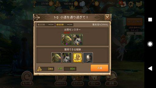Screenshot_20181014-213351