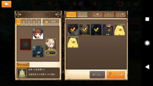 Screenshot_20181014-213406
