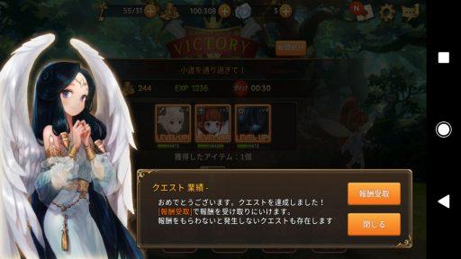 Screenshot_20181014-213500