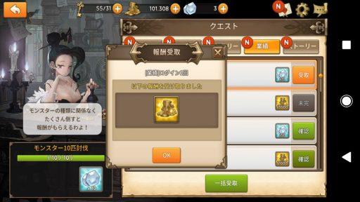 Screenshot_20181014-213507
