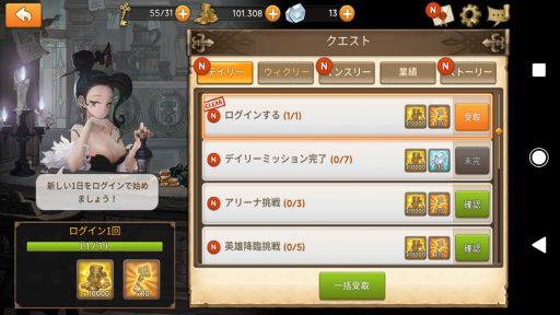 Screenshot_20181014-213516