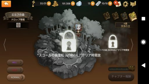 Screenshot_20181014-213542