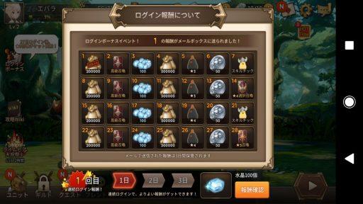 Screenshot_20181014-213606