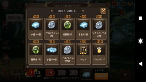 Screenshot_20181014-213609