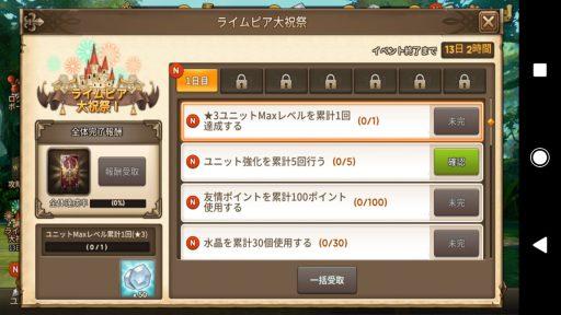 Screenshot_20181014-213619