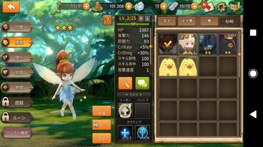 Screenshot_20181014-213627