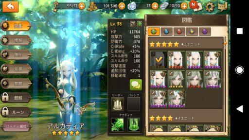 Screenshot_20181014-213631