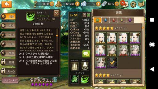Screenshot_20181014-213639