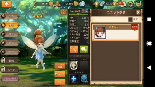 Screenshot_20181014-213647
