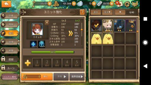 Screenshot_20181014-213651
