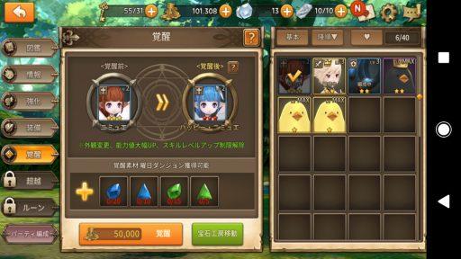 Screenshot_20181014-213703
