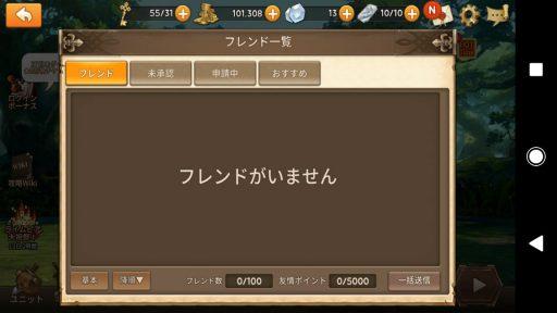 Screenshot_20181014-213714