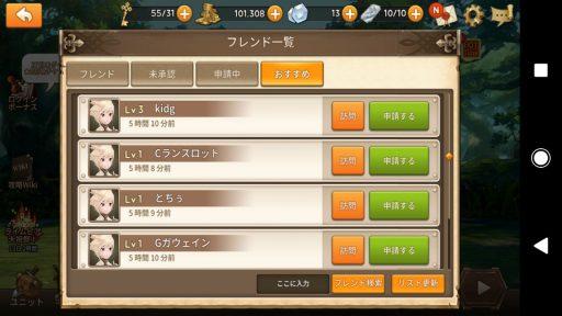Screenshot_20181014-213718