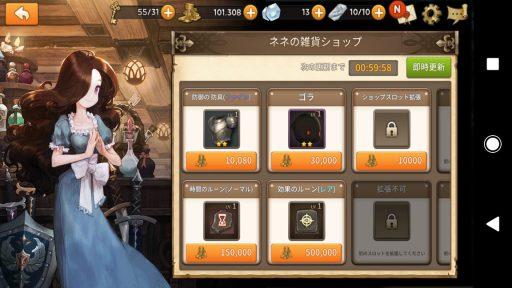 Screenshot_20181014-213755
