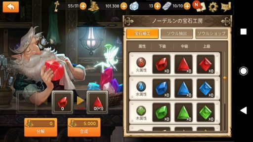 Screenshot_20181014-213810