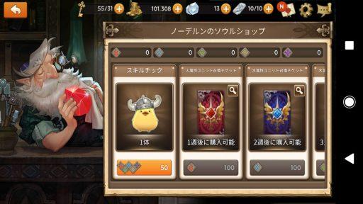 Screenshot_20181014-213821