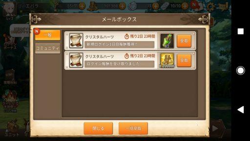 Screenshot_20181014-213857