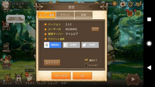 Screenshot_20181014-213906